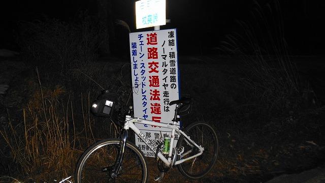 f:id:hirohiro:20190225192726j:plain