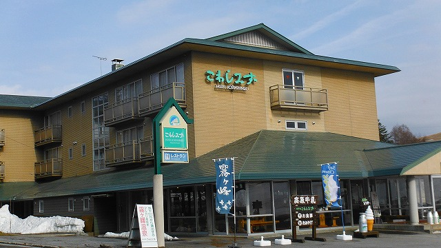 f:id:hirohiro:20190422184951j:plain