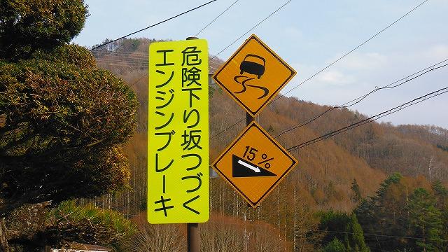 f:id:hirohiro:20190422184954j:plain