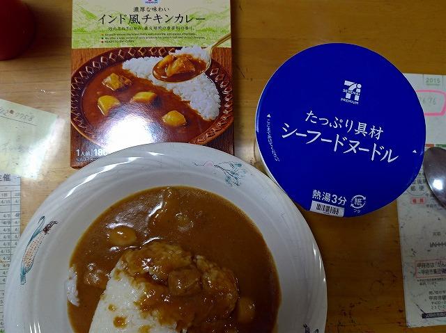 f:id:hirohiro:20190509190722j:plain