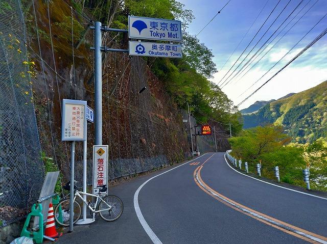 f:id:hirohiro:20190509190732j:plain
