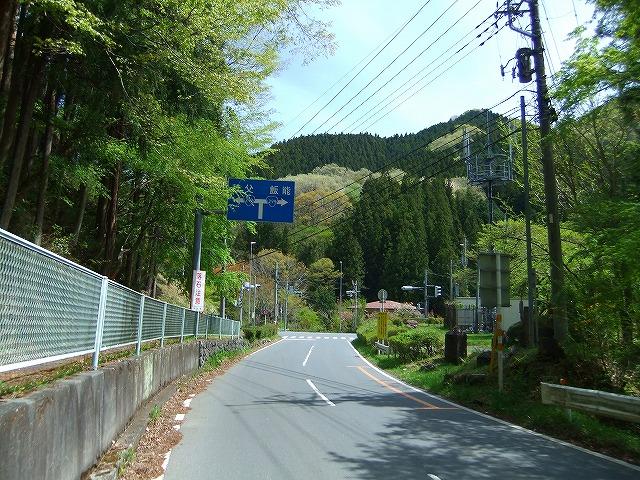 f:id:hirohiro:20190509190822j:plain