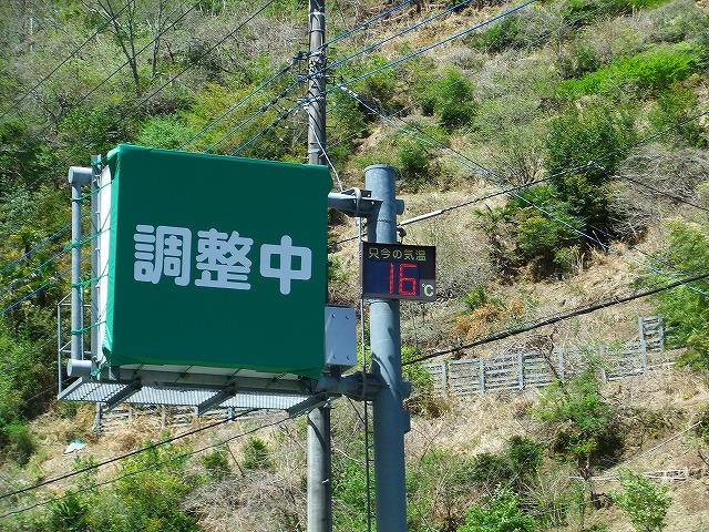 f:id:hirohiro:20190509190837j:plain