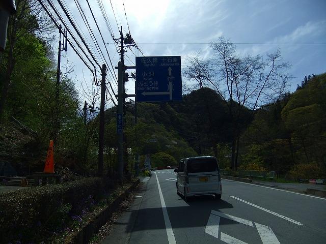 f:id:hirohiro:20190509190858j:plain