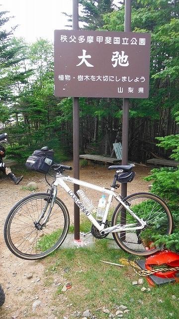 f:id:hirohiro:20190813174107j:plain