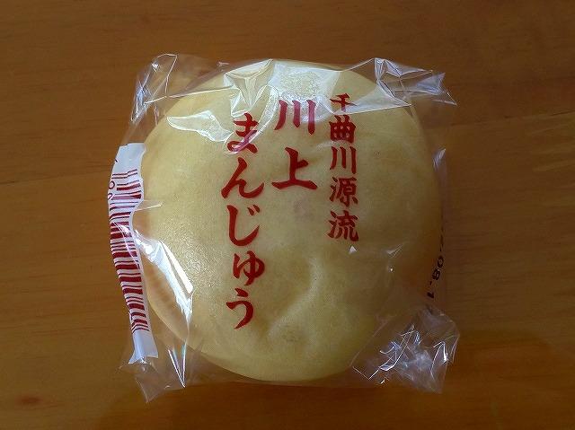 f:id:hirohiro:20190813174903j:plain