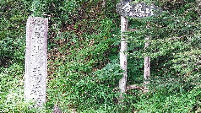 f:id:hirohiro:20190826193539j:plain