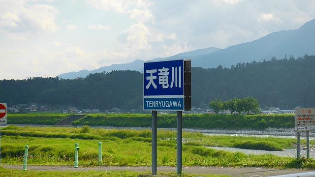 f:id:hirohiro:20190826193549j:plain