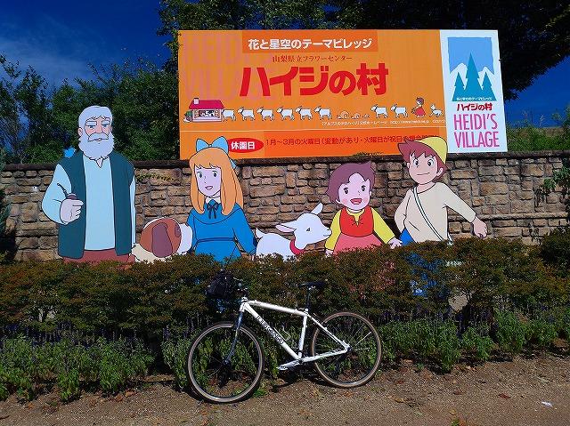 f:id:hirohiro:20191030185557j:plain