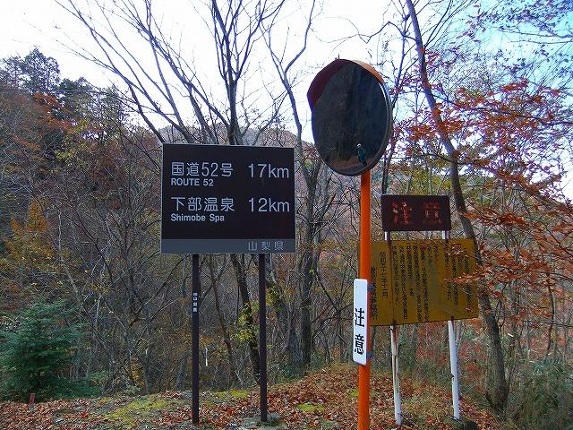 f:id:hirohiro:20191119191825j:plain