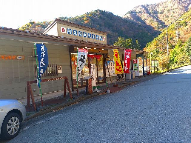 f:id:hirohiro:20191119191952j:plain