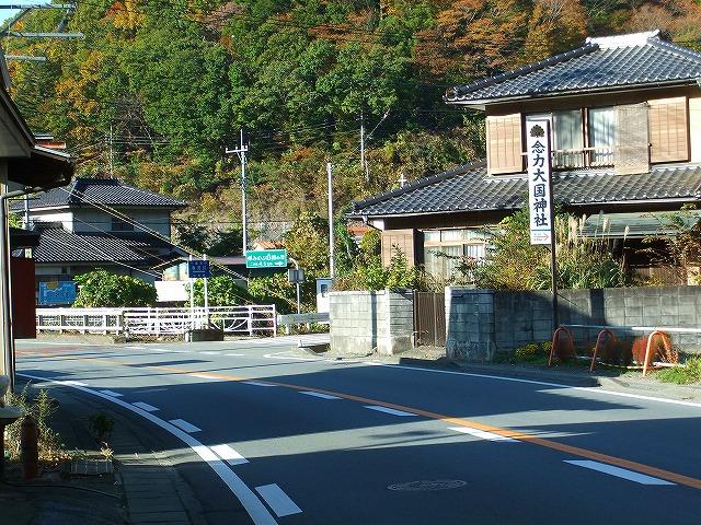 f:id:hirohiro:20191119192007j:plain