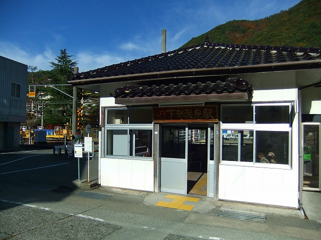 f:id:hirohiro:20191119192015j:plain