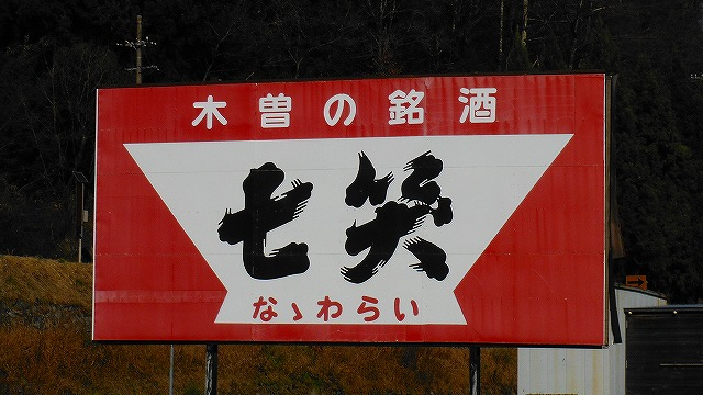 f:id:hirohiro:20191204185439j:plain