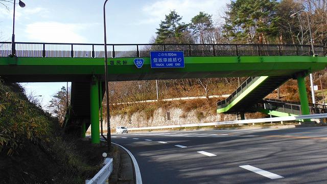 f:id:hirohiro:20191204185447j:plain