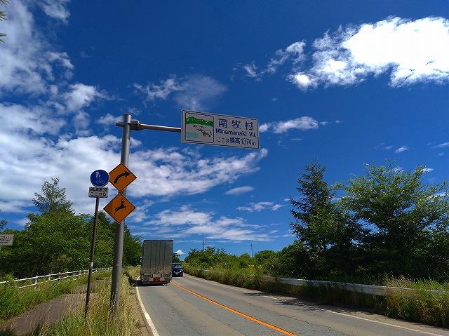 f:id:hirohiro:20200818184640j:plain