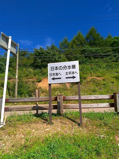 f:id:hirohiro:20200818184716j:plain