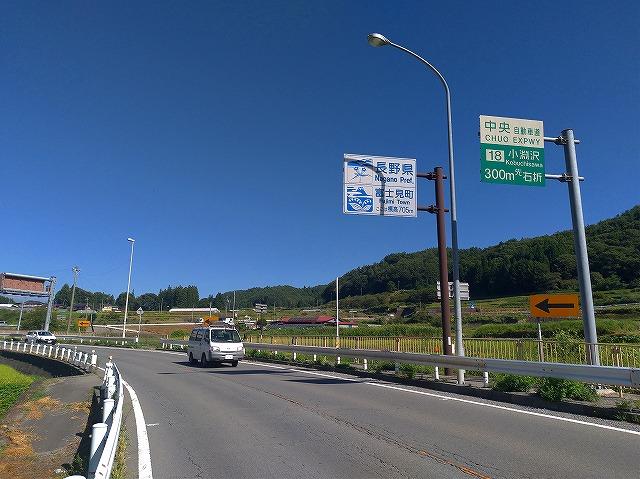 f:id:hirohiro:20200831183117j:plain