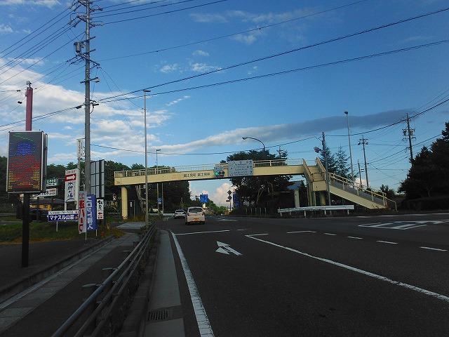f:id:hirohiro:20200831183315j:plain