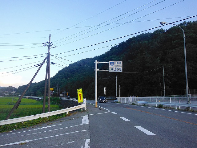 f:id:hirohiro:20200831183318j:plain
