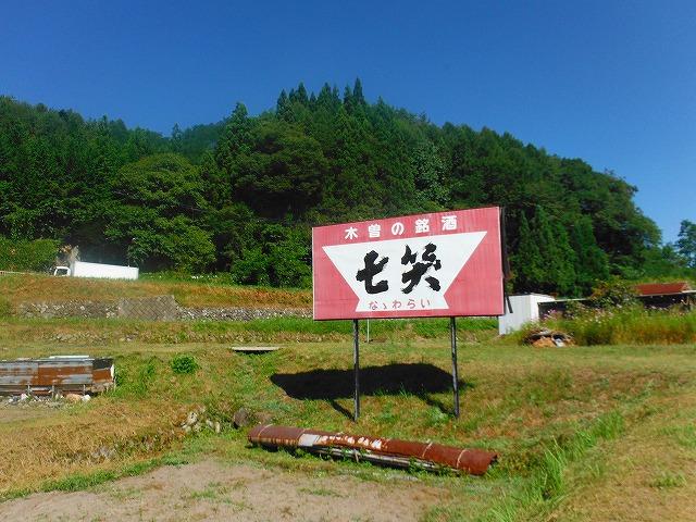 f:id:hirohiro:20200831183347j:plain
