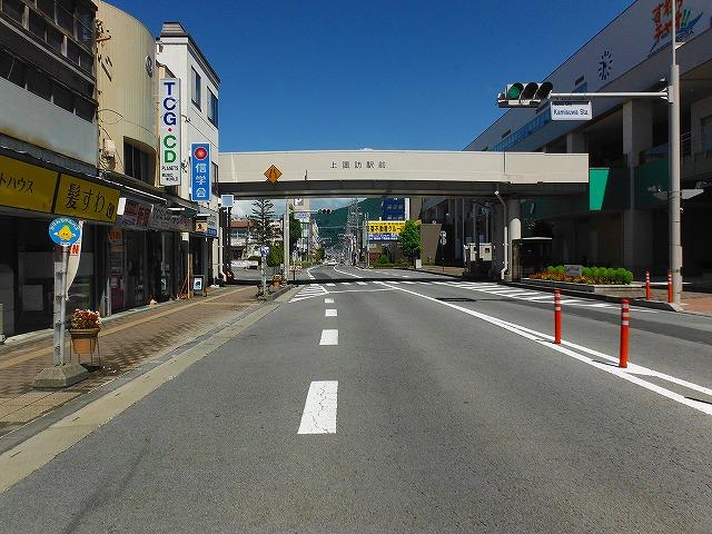 f:id:hirohiro:20200831183357j:plain