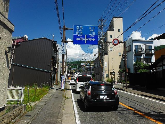 f:id:hirohiro:20200831183400j:plain