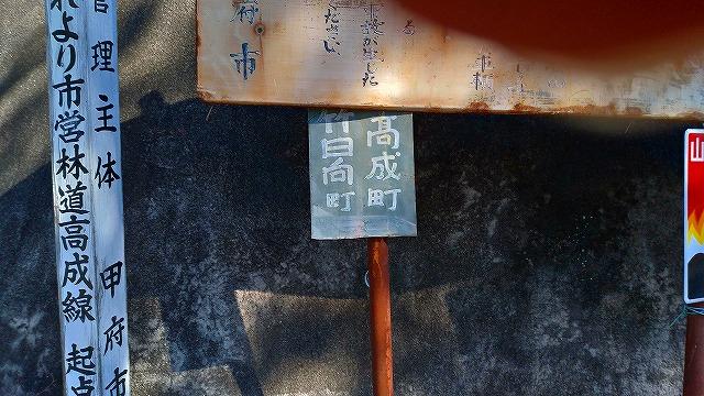 f:id:hirohiro:20210131164753j:plain