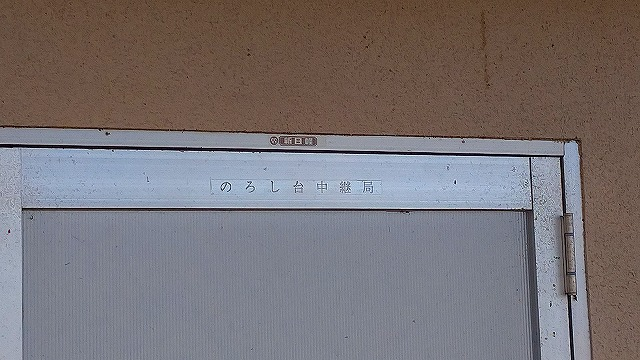 f:id:hirohiro:20210131164837j:plain
