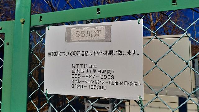 f:id:hirohiro:20210131164851j:plain
