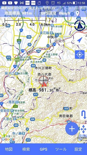 f:id:hirohiro:20210219131907j:plain