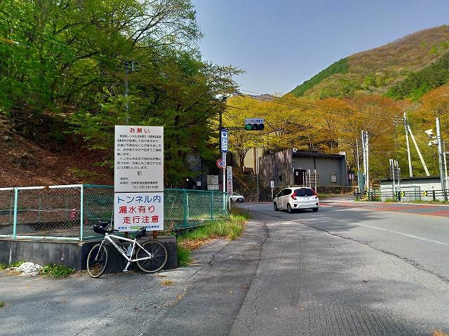 f:id:hirohiro:20210508102403j:plain