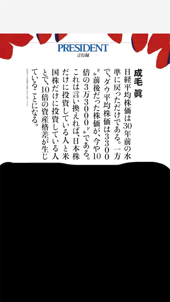 f:id:hirohiro00:20210424154939j:plain