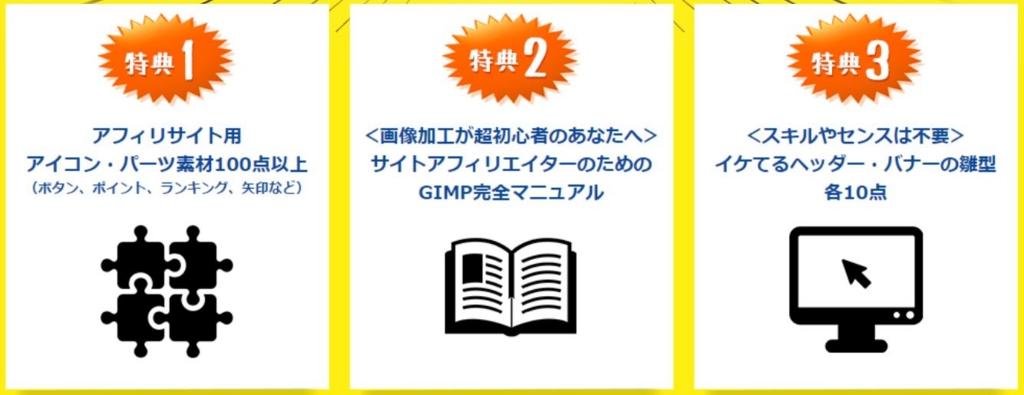 f:id:hirohiro123:20170226144855j:plain