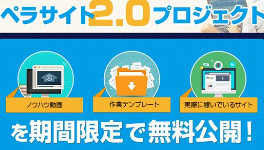 f:id:hirohiro123:20200210230825p:plain