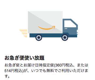 f:id:hirohiro124:20180625214857p:plain
