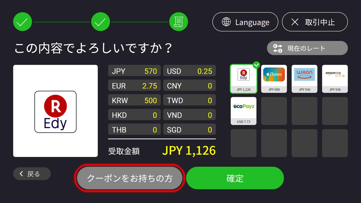 f:id:hirohiro124:20190605181501p:plain