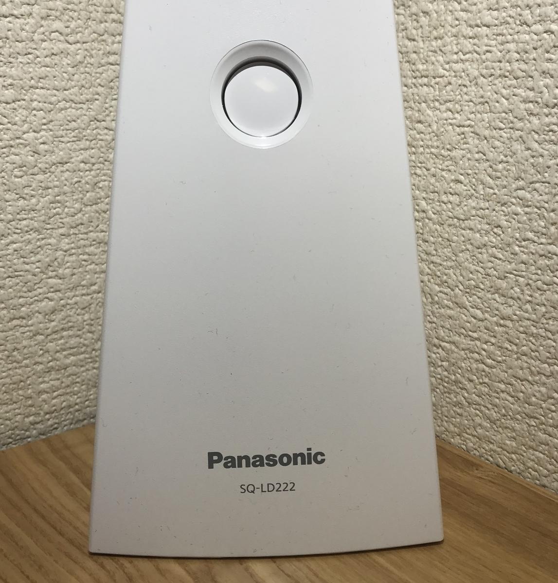 f:id:hirohiro124:20190608012419j:plain