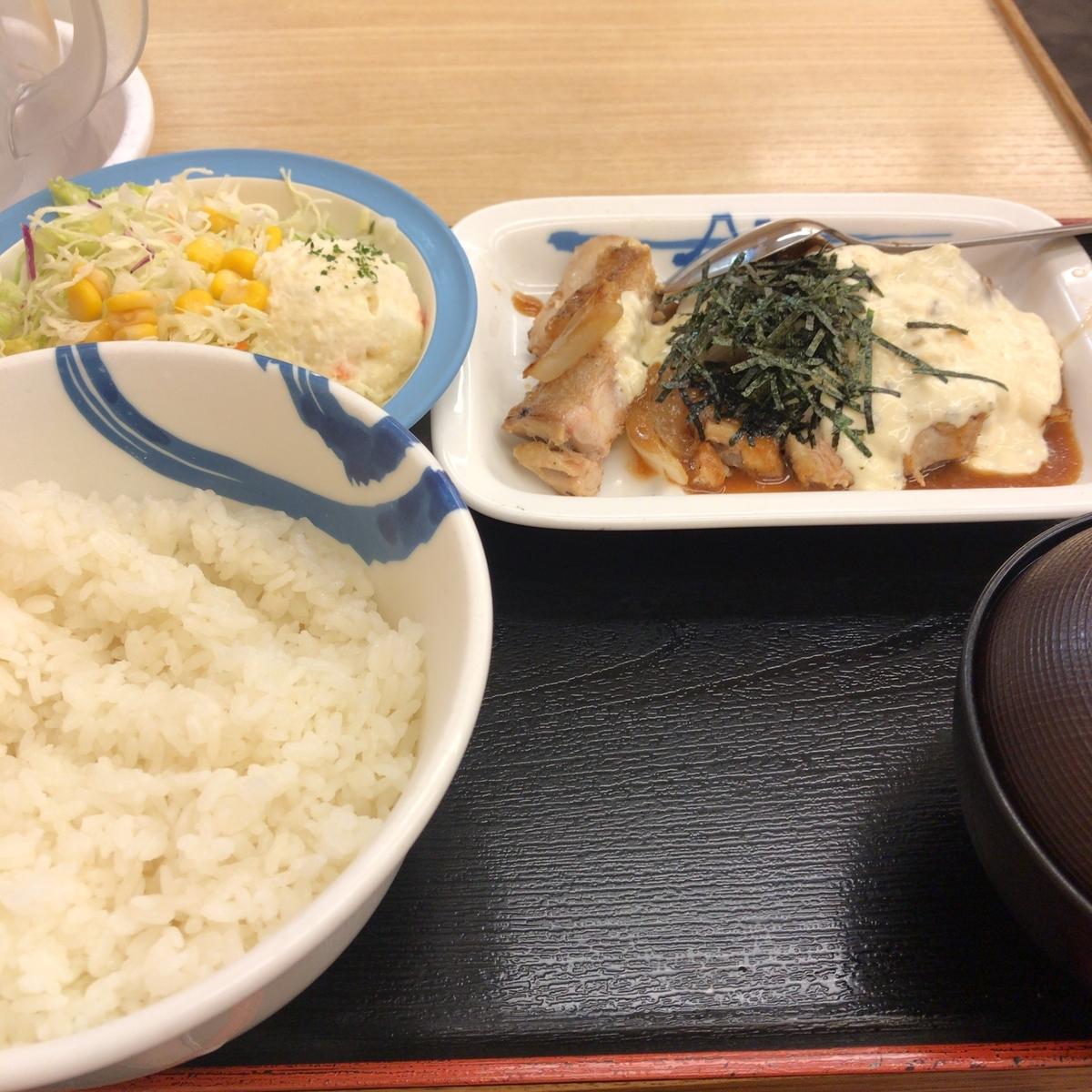 f:id:hirohiro124:20190613214106j:plain
