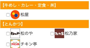 f:id:hirohiro124:20190613215358p:plain