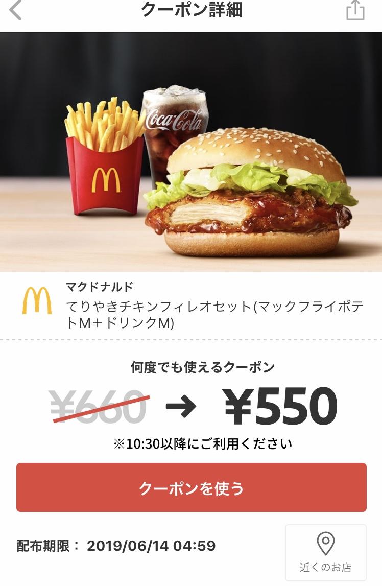 f:id:hirohiro124:20190613233232j:plain