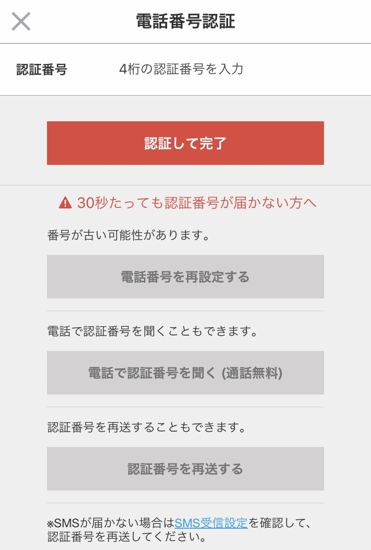 f:id:hirohiro124:20190613233455j:plain
