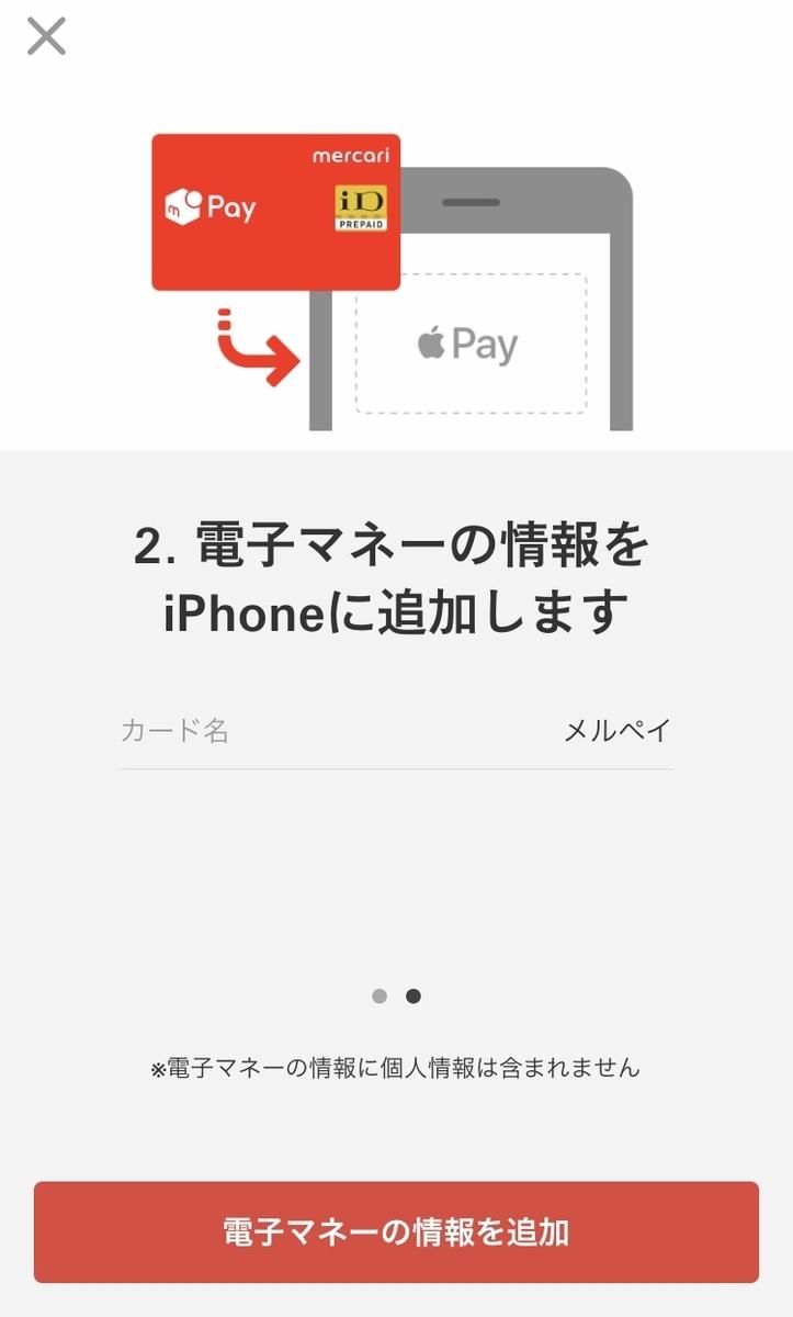 f:id:hirohiro124:20190613233544j:plain