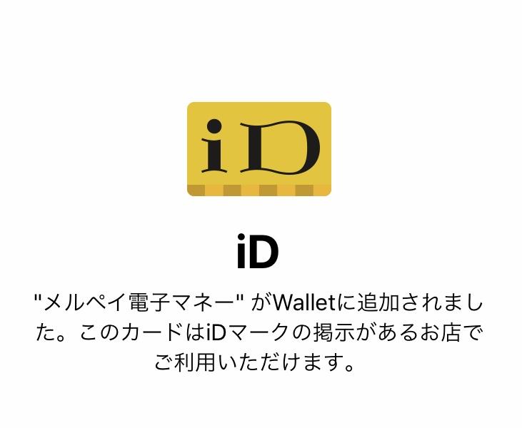f:id:hirohiro124:20190613233700j:plain