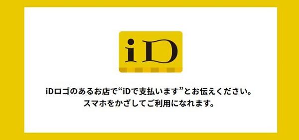 f:id:hirohiro124:20190613234438p:plain