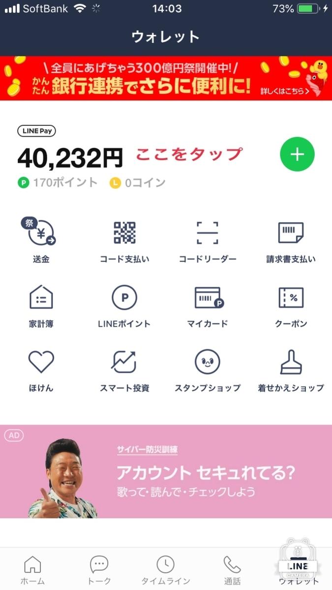 f:id:hirohiro124:20190614002015j:plain