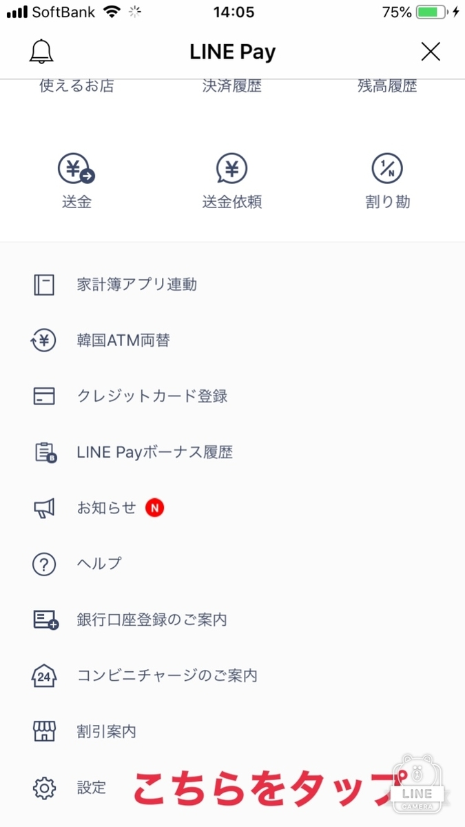 f:id:hirohiro124:20190614002022j:plain