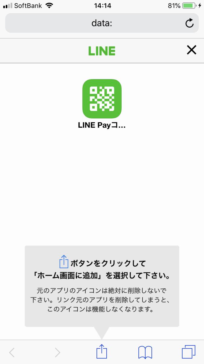 f:id:hirohiro124:20190614002937p:plain