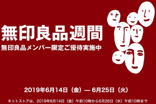 f:id:hirohiro124:20190618181551p:plain