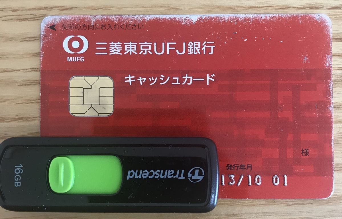 f:id:hirohiro124:20190627094712j:plain